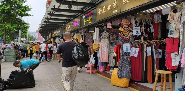 ร้านค้าสั่งเสื้อผ้าจากจีน