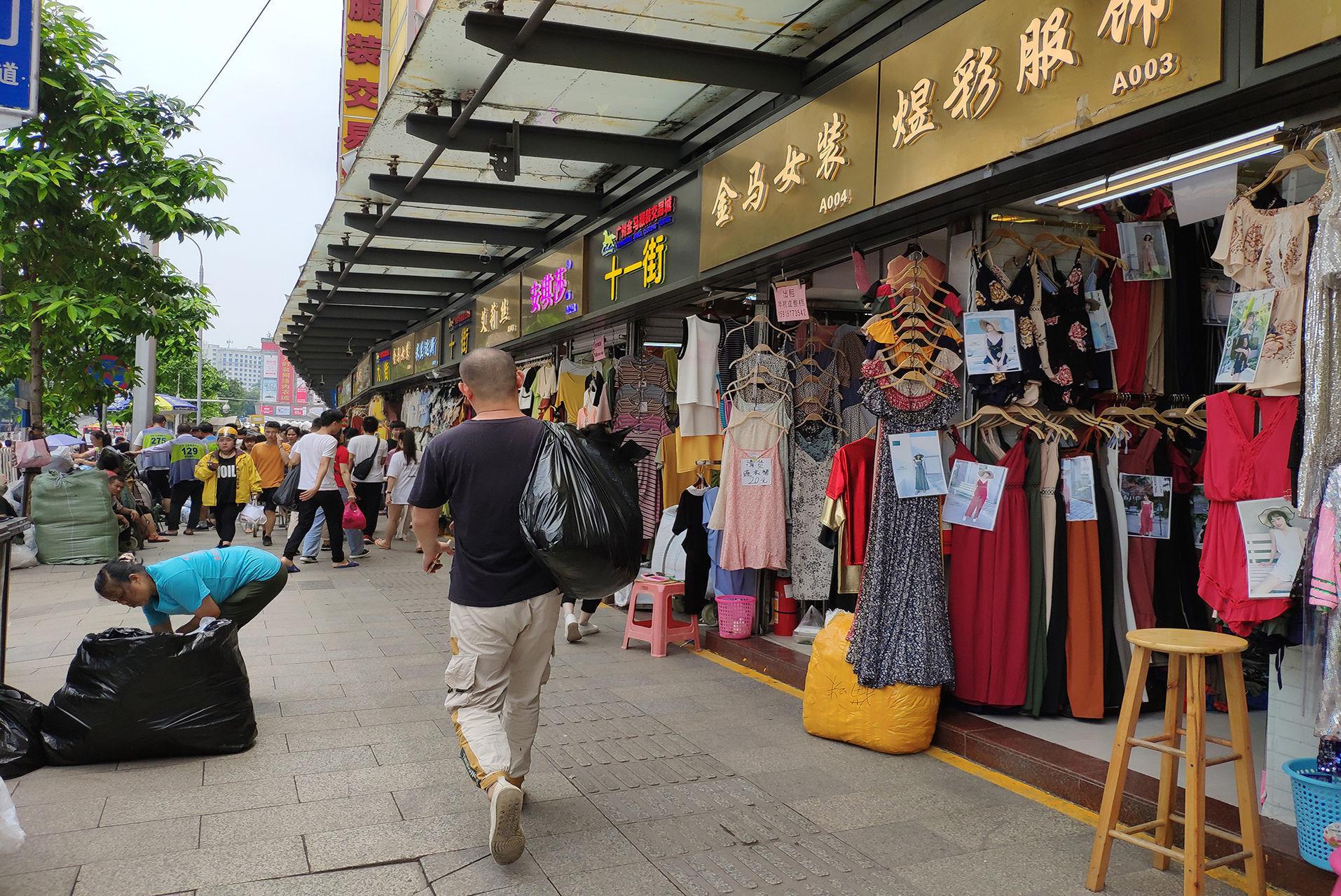 สั่งเสื้อผ้าจากจีน